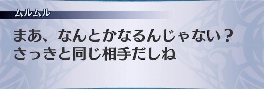f:id:seisyuu:20210607225614j:plain