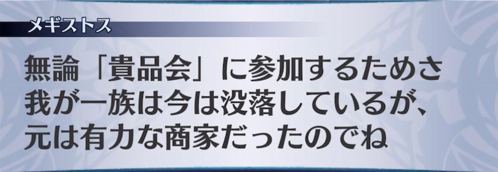 f:id:seisyuu:20210608092701j:plain
