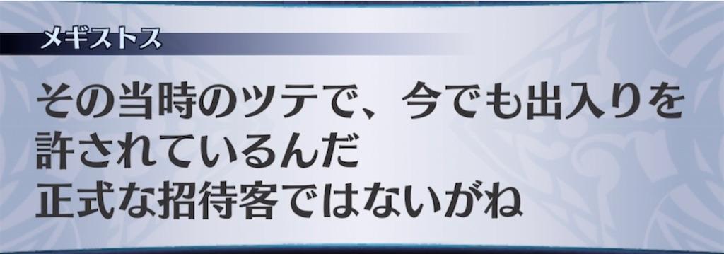 f:id:seisyuu:20210608092705j:plain