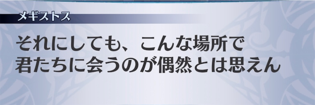 f:id:seisyuu:20210608112243j:plain