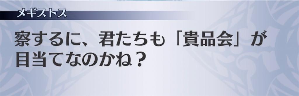 f:id:seisyuu:20210608112245j:plain