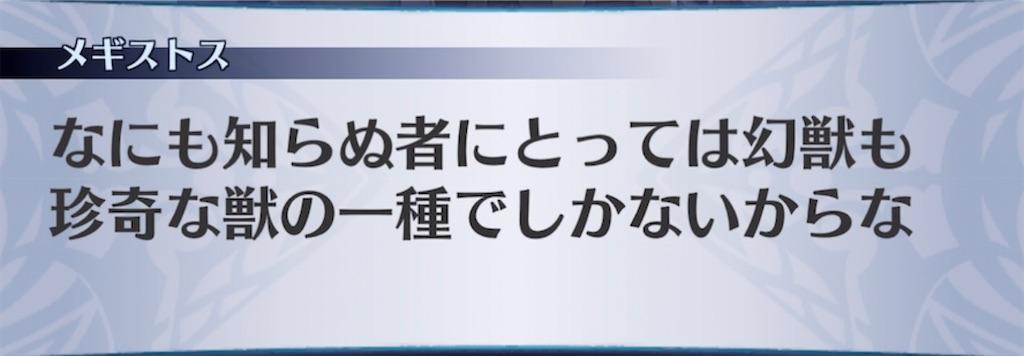 f:id:seisyuu:20210608112442j:plain