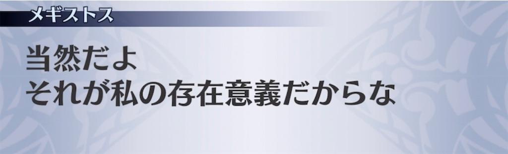 f:id:seisyuu:20210608112624j:plain