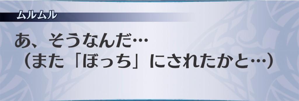 f:id:seisyuu:20210608204655j:plain