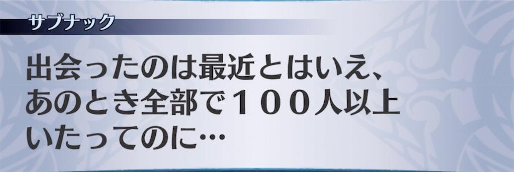 f:id:seisyuu:20210608204958j:plain
