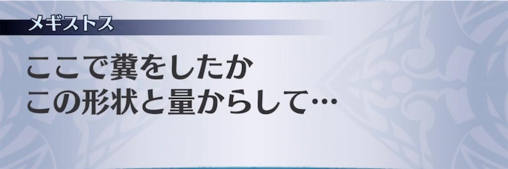 f:id:seisyuu:20210608210047j:plain