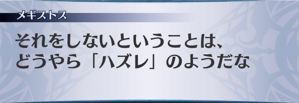 f:id:seisyuu:20210608210444j:plain
