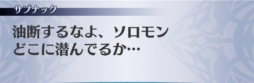 f:id:seisyuu:20210608211300j:plain