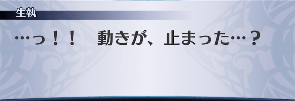 f:id:seisyuu:20210609182620j:plain