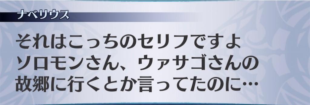 f:id:seisyuu:20210609182943j:plain