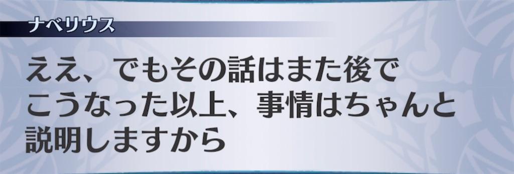 f:id:seisyuu:20210609183145j:plain