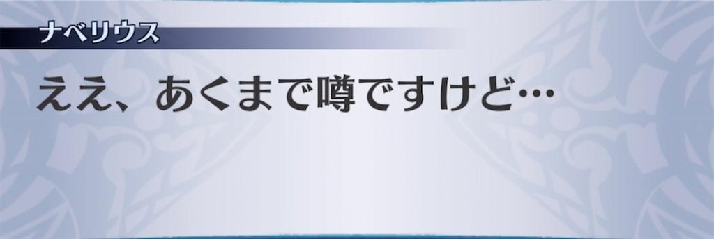 f:id:seisyuu:20210609191833j:plain
