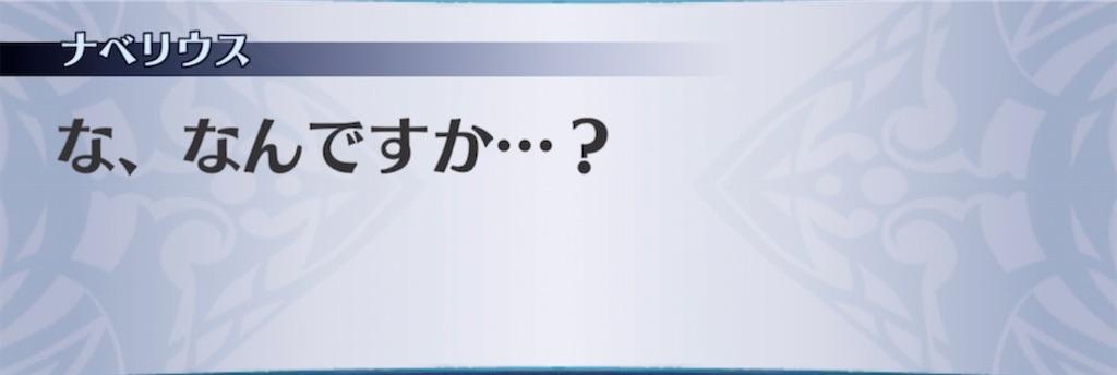 f:id:seisyuu:20210609191922j:plain