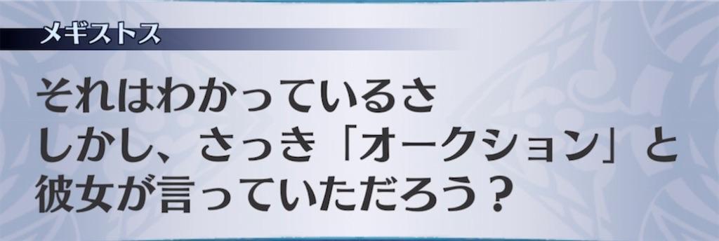 f:id:seisyuu:20210609192003j:plain