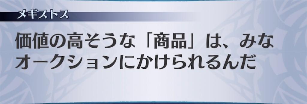 f:id:seisyuu:20210609192241j:plain