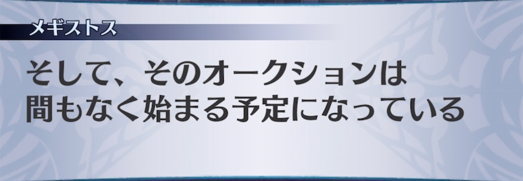 f:id:seisyuu:20210609192350j:plain