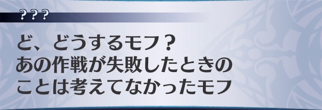 f:id:seisyuu:20210609192548j:plain