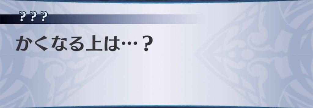 f:id:seisyuu:20210609192553j:plain