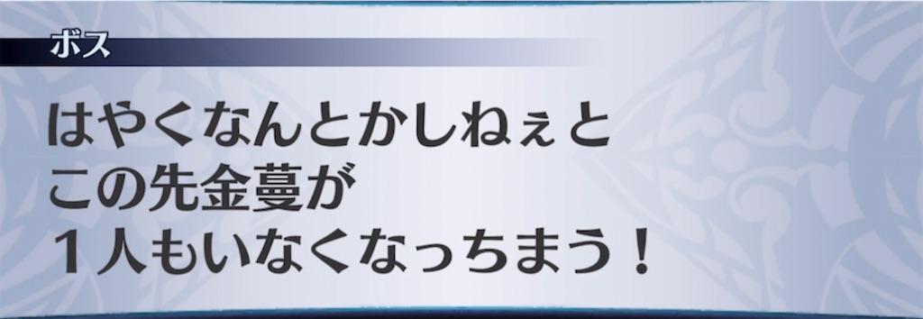 f:id:seisyuu:20210610183041j:plain