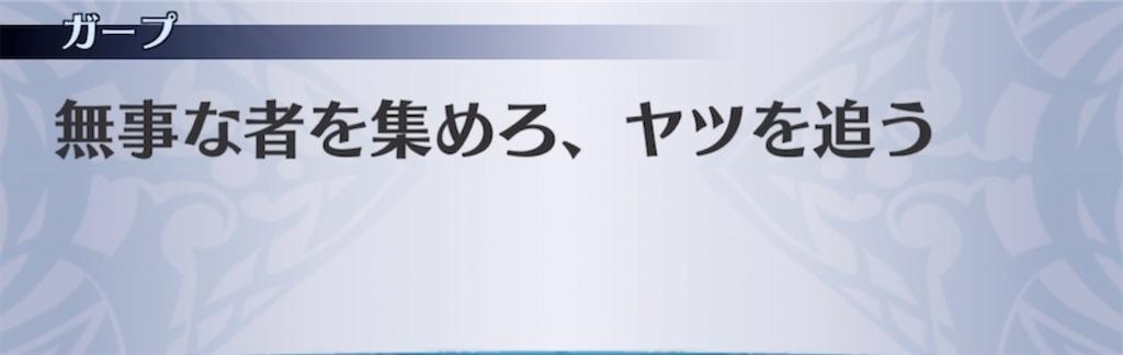 f:id:seisyuu:20210610184540j:plain