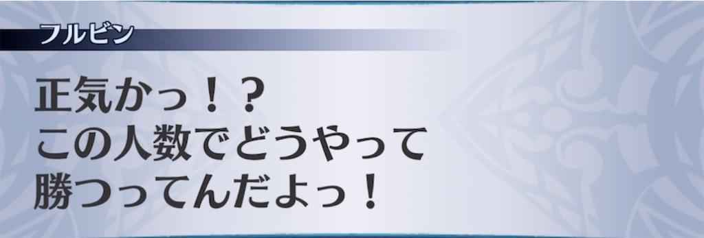 f:id:seisyuu:20210610184542j:plain