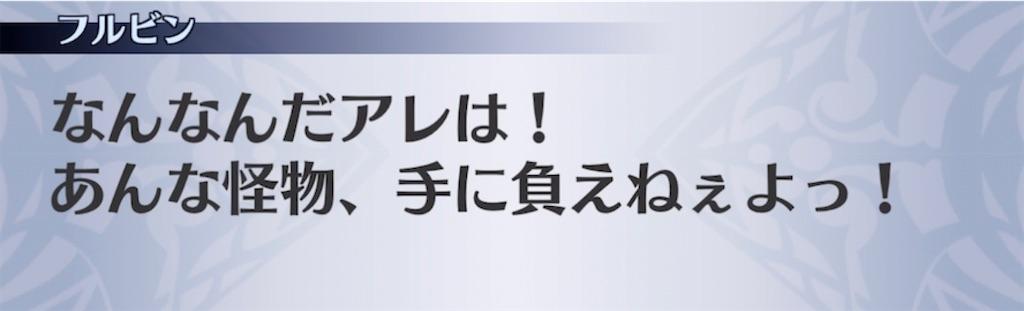 f:id:seisyuu:20210610184610j:plain