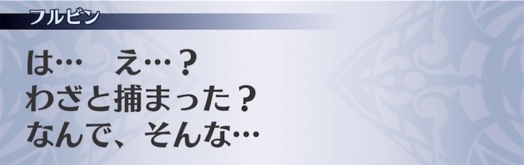 f:id:seisyuu:20210610184733j:plain