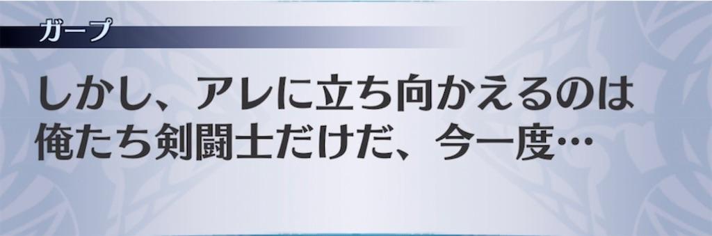 f:id:seisyuu:20210610203618j:plain
