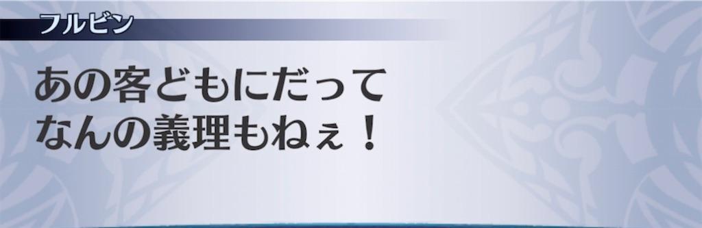f:id:seisyuu:20210610203626j:plain