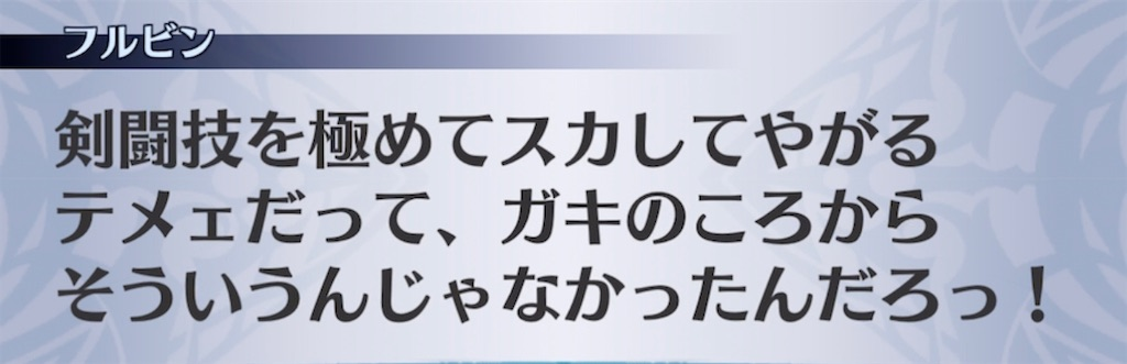 f:id:seisyuu:20210610203744j:plain