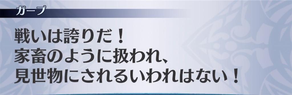 f:id:seisyuu:20210610203846j:plain