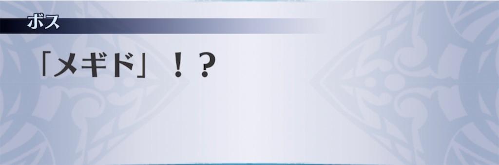 f:id:seisyuu:20210610203941j:plain