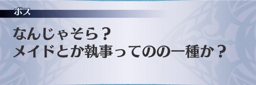 f:id:seisyuu:20210610204342j:plain