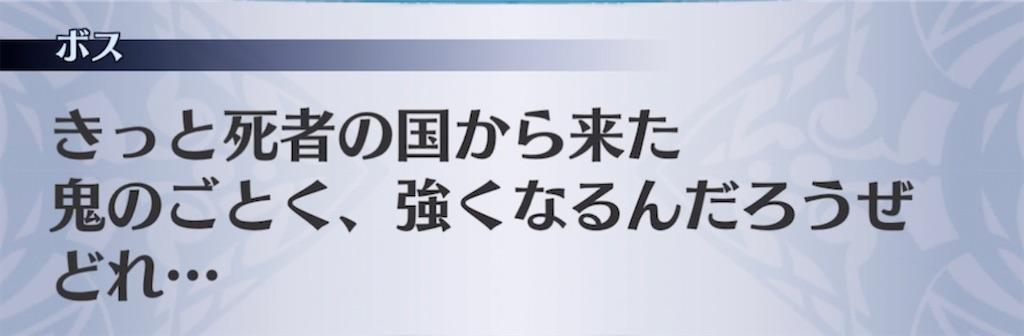 f:id:seisyuu:20210610204421j:plain