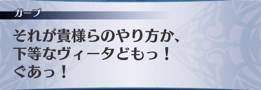 f:id:seisyuu:20210610204517j:plain