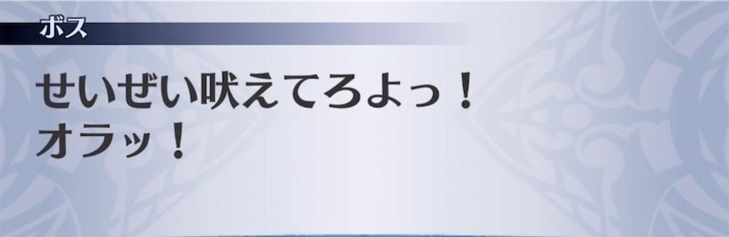 f:id:seisyuu:20210610204542j:plain