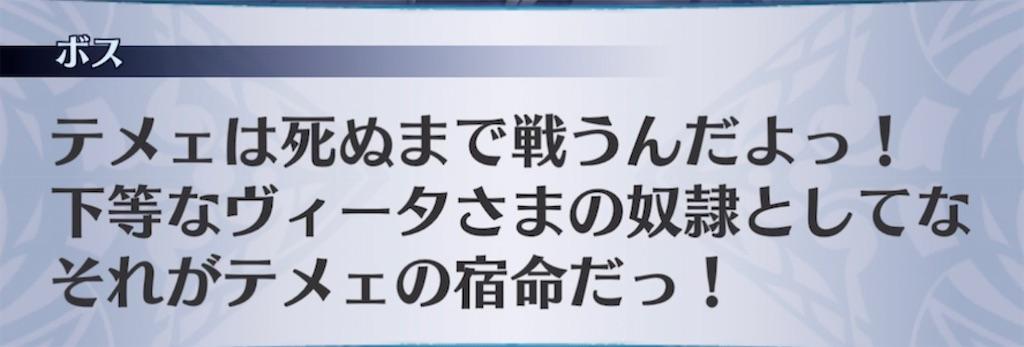f:id:seisyuu:20210610204651j:plain