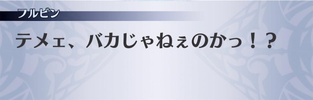 f:id:seisyuu:20210610210357j:plain
