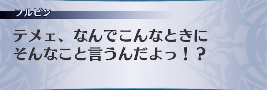 f:id:seisyuu:20210610210702j:plain
