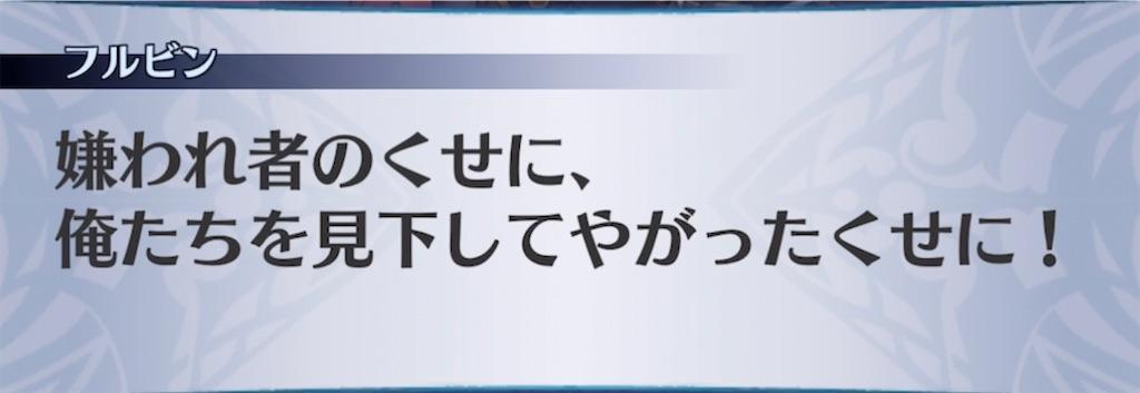f:id:seisyuu:20210610210706j:plain