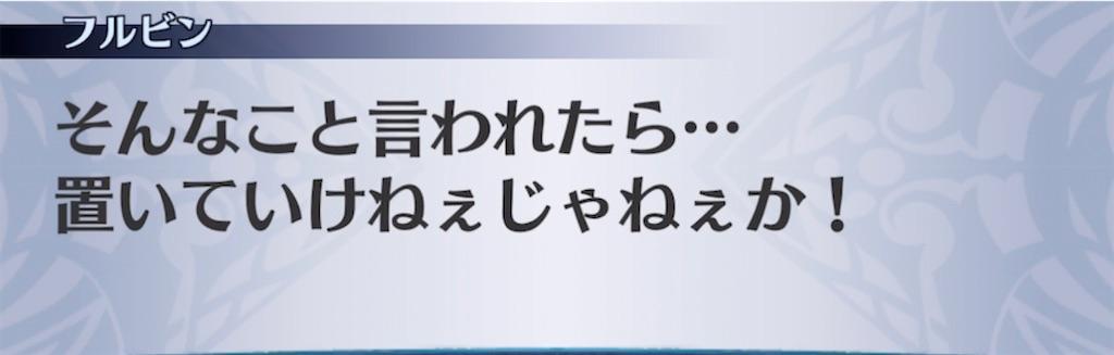 f:id:seisyuu:20210610210708j:plain