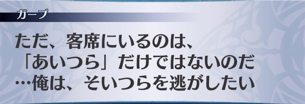 f:id:seisyuu:20210610210754j:plain