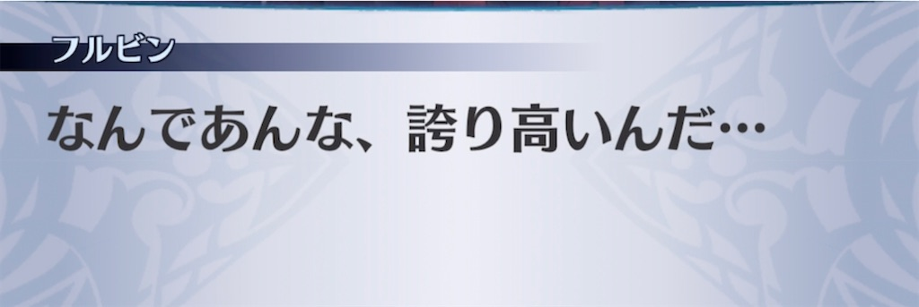 f:id:seisyuu:20210610210800j:plain
