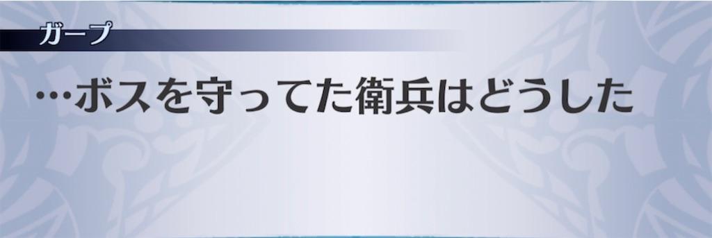 f:id:seisyuu:20210611200043j:plain