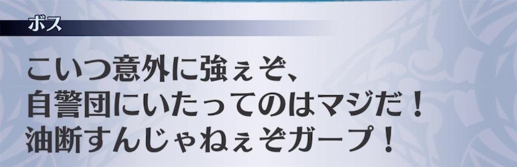 f:id:seisyuu:20210611200049j:plain