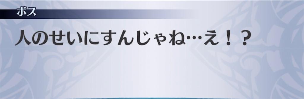f:id:seisyuu:20210611200346j:plain