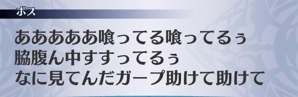 f:id:seisyuu:20210611200745j:plain