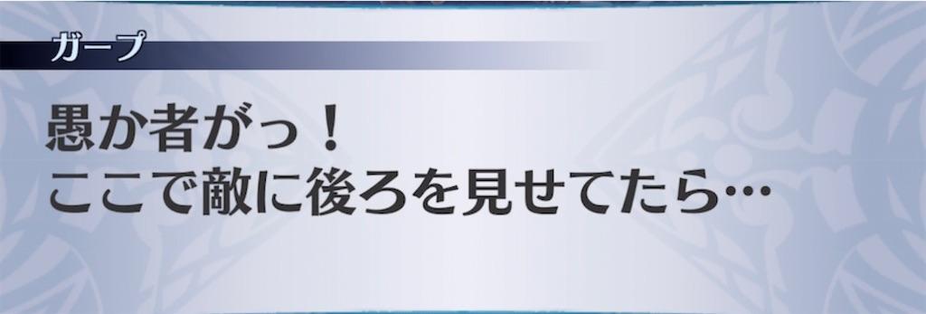 f:id:seisyuu:20210611200910j:plain