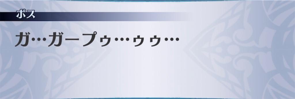 f:id:seisyuu:20210611201024j:plain
