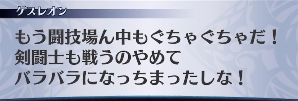 f:id:seisyuu:20210611201121j:plain